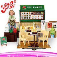 2014新款正品乐吉儿 芭比娃娃梦幻麦当劳礼盒套装 玩具 礼物 礼品