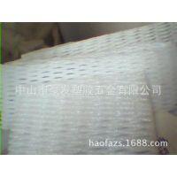 【厂家直销、RoHS认证】广东珍珠棉家具网套、酒瓶网套、水果网套