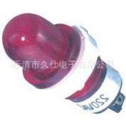 供应设备信号灯,XD15-3,15mm安装孔