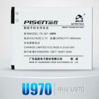 品胜 中兴U970、U930手机电池V970 V889M  电池、座充