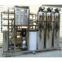 供应厚街反渗透纯净水设备厂
