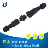 供应M14防水连接器(5针)