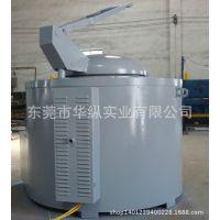 华纵坩埚熔化炉 东莞华纵250KG坩埚熔铝炉 厂家直销