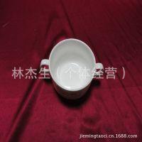实拍 精致制作 厂家诚信直销    陶瓷盅 陶瓷餐具 *