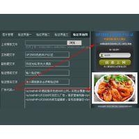 经销手机广告系统_艾威手机广告系统供应商