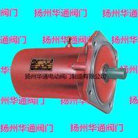 供应YDF2-221-4阀门专用电机参数