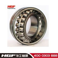 HGF专业生产调心滚子轴承21309EK风电专用尺寸