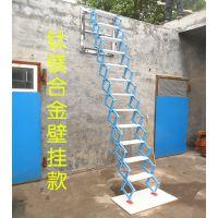 合肥上阁楼楼梯装修效果图室内楼梯尺寸自动伸缩楼梯阁楼楼梯图装修效果图