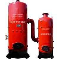 河南四通-洗浴专用热水锅炉/立式洗浴锅炉/燃煤洗浴炉