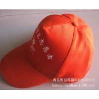 青岛旅游帽子生产厂家供应定做高中低档旅游帽太阳帽户外运动帽