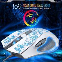 正品追光豹169新款有线电脑USB鼠标 网吧游戏鼠标 CF游戏鼠标