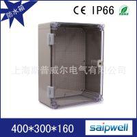 赛普供应防水配电箱 仪表箱 分线箱 塑料防水箱 玻璃纤维防水箱