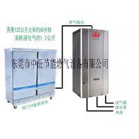壁挂式60KG蒸汽量蒸饭节能蒸汽机