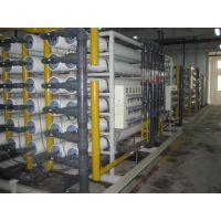 供应工业废水处理