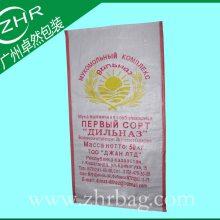 【卓然包装】广州厂家供应订做化工袋 洗衣粉包装袋 复合PP编织袋 塑料编织袋
