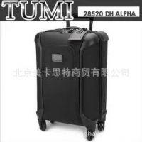 日本TUMI 旅行拉杆行李箱登机箱4轮20寸28520