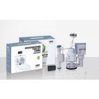 供应惠尔洁H1遥控节水型除臭马桶芯