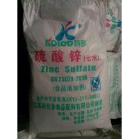 江苏食品级硫酸锌七水厂家直销