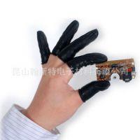【供应优质】黑色防静电手指套、黑色防防静电磨砂卷边指套、指套