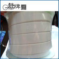 批发供应 高质量固定密封四氟带 高柔韧四氟带弹性带 价格合理