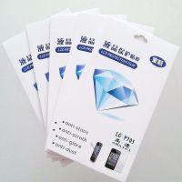 厂家直销新款热销华为手机保护膜 A199手机贴膜批发 手机配件