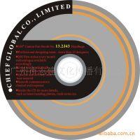 提供广东省DVD-ROM光盘丝印服务
