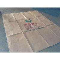 学生床垫包装复合牛皮纸包装袋、125克