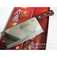 供应优质 港式金六福厨用刀 彩柄刀菜刀 盒装刀 阳江刀具