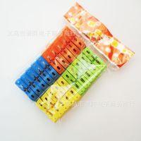 义乌2元小百货批发 20个胶夹 多功能被夹 晾晒夹 塑料夹 地摊货源