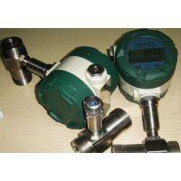 供应新疆LWGY测植物油液体涡轮流量计