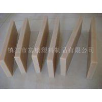 滑块 耐磨滑块  耐磨尼龙滑块  高分子聚乙烯滑块  富康氟塑厂家