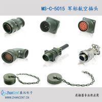 发那科专业伺服动力插头插座MS3102A18-10P MS3102A22-22P现货