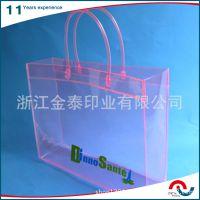 供应热压袋子 pvc手挽购物袋 透明彩印饰品袋