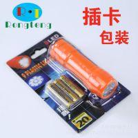 供应插卡9LED小手电筒带3节7号电池喷橡胶漆塑料家用小手电筒。