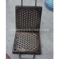 加工定制橡胶模具/硅胶模具/橡胶模压件