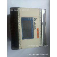 供应丰炜VB0系列可编程控制器VB1-32MT-D