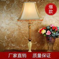 工厂特批 高端欧式创意树脂台灯 客厅灯 餐桌灯 书桌台灯装饰摆件