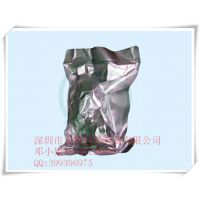 专业生产塑料包装袋|抗静电纯铝袋|真空包装袋