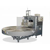 广东东莞科技六工位高周波泡壳包装机