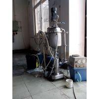 微球双入口乳化机
