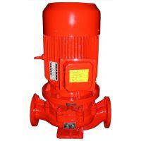 大型消防泵XBD18/40-HY-132KW消火栓泵价格