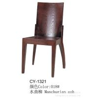 【厂价直销 酒店家具】酒店家具/咖啡椅/休闲餐厅家具/餐桌椅