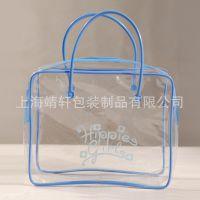 F95pvc超透明塑料包装袋 pvc服装透明包装袋 pvc软胶透明包装袋