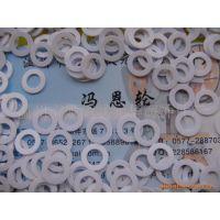 厂家生产 聚四氟乙稀垫圈、四氟平垫