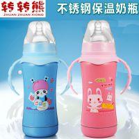 转转熊 婴儿不锈钢奶瓶 双层保温奶瓶 180ML耐摔防胀气奶瓶 8031