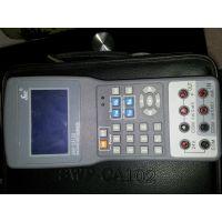 热工宝典 昌晖热工宝典 SWP-CA102/SWP-CA102热工信号校验仪