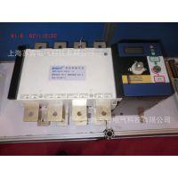 BYQ1系列双电源隔离转换开关BYQ1-630G