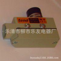 【厂家直销】高性能台湾TEND/天得TZ-6101密封限位开关行程开关