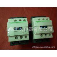 【特价】高品质施耐德接触器 银点触头 质量保证LC1-D06 LC1D06