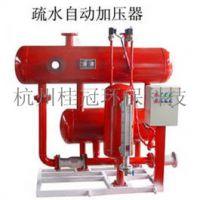 供应无电机启动疏水自动加压器